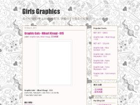 girl-graphics.blogspot.com
