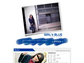 girls-blue.com