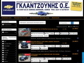 glantzounis-motors.car.gr