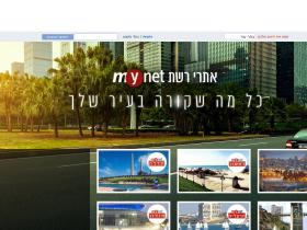 go.ynet.co.il