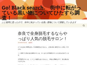 goblacksearch.com