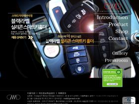 gocmd.co.kr