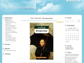 goldaudiobook.ru