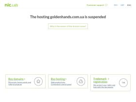 goldenhands.com.ua