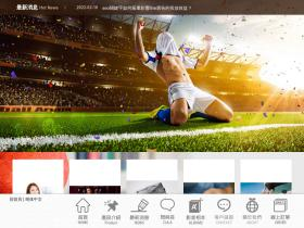 golfchannel.com.tw