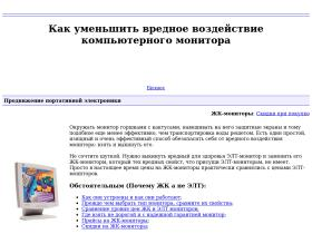 goodmonit.chat.ru