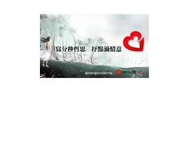 goodmood.com.cn