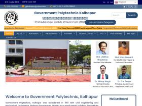 gpkolhapur.org.in