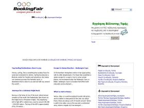 gr.bookingfair.com