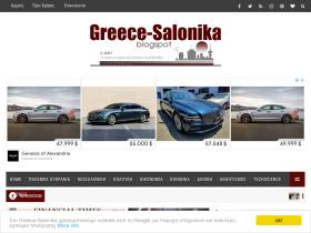 greece-salonika.blogspot.com