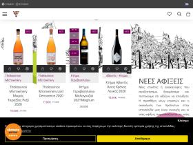 greeceandgrapes.com