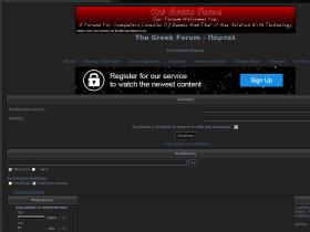 greek-forum.motionforum.net