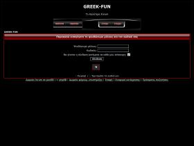 greek-fun.forumgreek.com