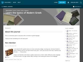 greek-lessons.livejournal.com