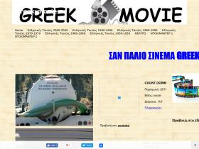 greek-movies.yolasite.com