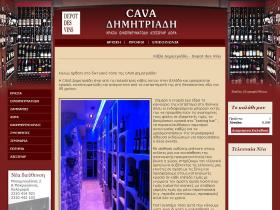 greek-wines-cava.gr