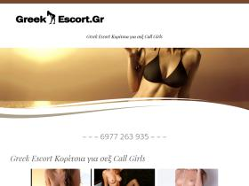 greekescort.gr