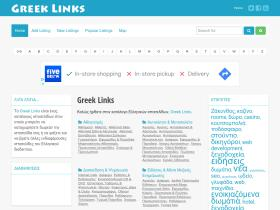 greeklinks.gr