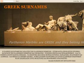 greeksurnames.blogspot.gr