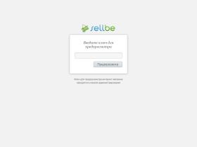green-house.sells.com.ua