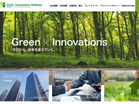 green-i.co.jp