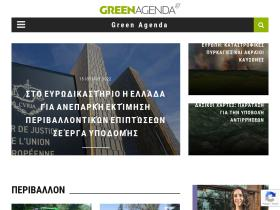 greenagenda.gr