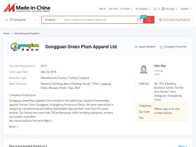 greenplum.en.made-in-china.com