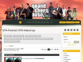 gta-super-star.ucoz.ru