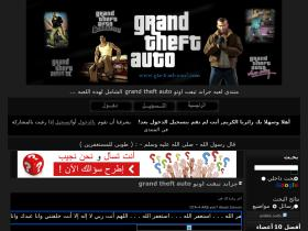 gta4arabs.yoo7.com