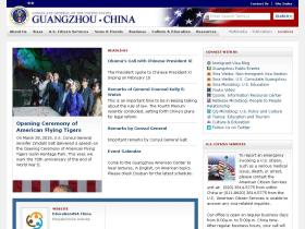 guangzhou.usconsulate.gov