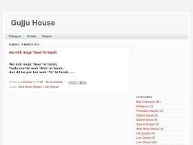gujjuhouse.blogspot.in