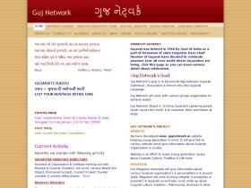 gujnetwork.in