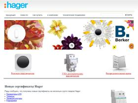 hagergroup.by