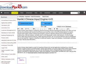 hanwj-chinese-input-engine.downloadpipe.com