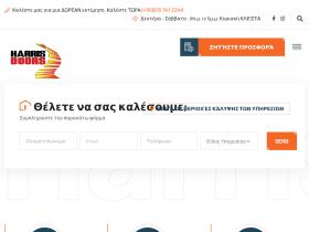 harrisdoors.gr