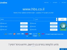 hbs.co.il