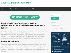 health-hunter.ru