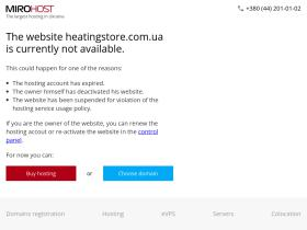 heatingstore.com.ua