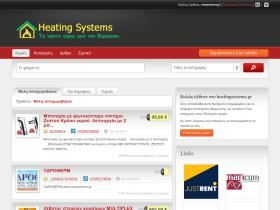 heatingsystems.gr