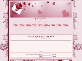 heba.forum4him.com