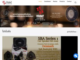 hidef-audio.com