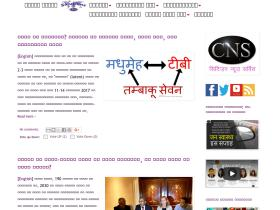 hindi.citizen-news.org