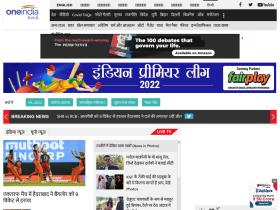 hindi.oneindia.in