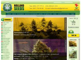 hollandseeds.org.ua