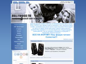 hollywood-group.ucoz.ru