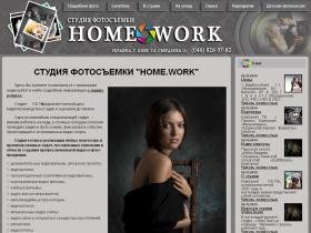 home-work.com.ua