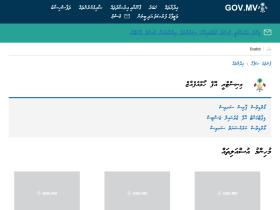 homeaffairs.gov.mv
