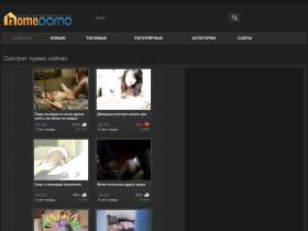 homeporno.tv