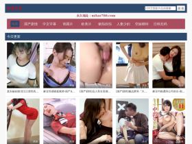 hornyhousewive.com