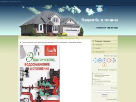 house-plan.ucoz.ru